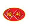 Čínská restaurace Úspěšný